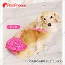 犬【web限定540円】(ポンポリース)ダックス用 サニタリーパンツ Wドットスカート 2〜4号
