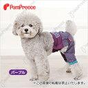 【定価の50%OFF】犬(ポンポリース)マナーパンツ ストレッチカラーチェック 1〜4号