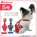 犬【定価の50%OFF】(ポンポリース)ダイパー型サニタリーパンツ ハートボーダー 5号