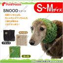 犬【ポンポリース】スヌード シンプルメッシュ S〜M