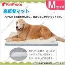 【おためし価格】(ポンポリース)高反発エアプレーンマット ハートフルヒッコリー M