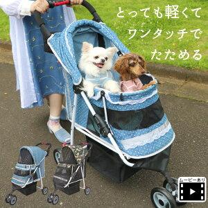 [数量限定/感謝SALE]犬用 猫用 ペットカート 折りたたみ 多頭 小型犬軽量 軽い 組立簡単 ドッグカート ペットバギー 犬 猫 動物 ペット用品幌付きバギーカー [ポンポリース]