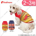 犬服 冬 【2号のみ・540円】(ポンポリース)エスニック中綿ジャケット 2〜3号