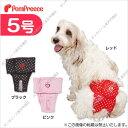 犬【定価の50%OFF】(ポンポリース)ベルト型サニタリーパンツポルカドット 5号
