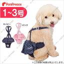 犬【定価の50%OFF】(ポンポリース)ティアード付きダイパー型サニタリーパンツドット 1〜3号