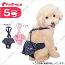犬【定価の50%OFF】(ポンポリース)ティアード付きダイパー型サニタリーパンツドット 5号