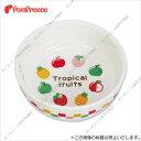 【ポンポリース】 フードディッシュトロピカルフルーツ /犬 /猫 食器 水入れ 陶器