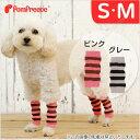 犬【ポンポリース】レッグガード シンプルボーダー S・Mサイズ