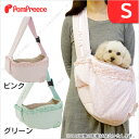 犬 バック 【定価の50%OFF】(ポンポリース)ラウンドバッグ ダブルフリルライン Sサイズ