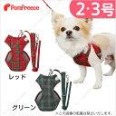 【ポンポリース】スーパー胴輪&リード 撥水タータンチェック 2〜3号 /犬 小型犬 ハーネスセット ベスト型