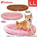 【定価の50%OFF】(ポンポリース)メルヘンベッド ドットボア LL /犬 小型犬 猫 ベッド ベット 冬 あったか 防寒
