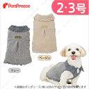 犬服 冬【web限定特価】(ポンポリース)ラメニットフリルシャツ 2〜3号