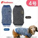 犬服【web限定特価】(ポンポリース)ロングサイズフェイクシャツ 4号