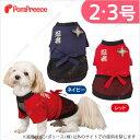犬 シャツ服【ポンポリース】忍者Tシャツ 2・3号