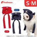 犬【ポンポリース】忍者帽子 S・M /コスプレ おもしろ
