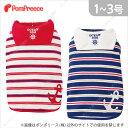 犬 シャツ服【定価の50%OFF】(ポンポリース)セーラーTシャツ PPボーダー 1〜3号