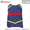 犬服 冬【定価の50%OFF】(ポンポリース)2タッチ防虫コート セフティナイト 2〜3号