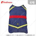 犬服 冬【定価の50%OFF】(ポンポリース)2タッチ防虫コート セフティナイト 4号