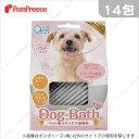 犬猫【ポンポリース】ペット用スキンケア浴用料 Dog Bath【14包】