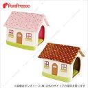 【定価の30%OFF】(ポンポリース)ハウスカドラー メルヘンの家 /犬 小型犬 猫 ベッド ベット