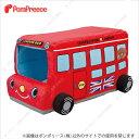 【定価の20%OFF】(ポンポリース)2WAYカドラー イングランドバス