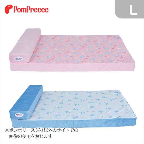 【ポンポリース】低反発ワンワンスリーパー撥水プリント【L】 /犬 小型犬 猫 介護 ベッド ベット