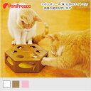 猫【ポンポリース】電動CAT TOY メリーゴーランド /おもちゃ
