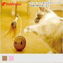 【ポンポリース】電動CAT TOY グルグルフェザー