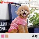 【定価の50%OFF】(ポンポリース)Pomme トレーナー 4号 /犬 小型犬 犬服 冬