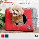 【定価の20%OFF】(ポンポリース)2WAYカドラー ミックスチェック M /犬 小型犬 猫 ドームベッド ベット 冬 あったか 防寒