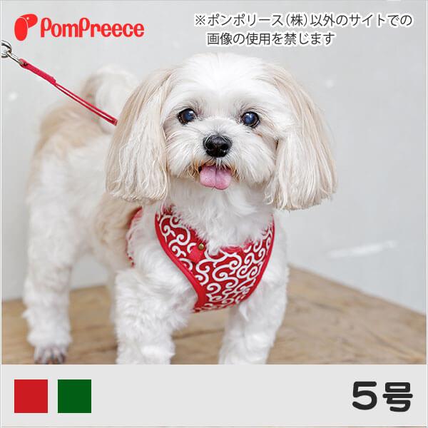 スーパーハーネス&リード レトロ唐草 5号 [ポンポリース]