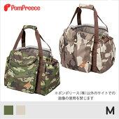 【ポンポリース】サイクリングバッグ