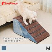 【ポンポリース】ペットスロープ
