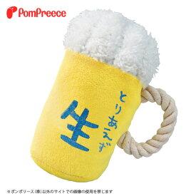 【ポイント5倍でお得】デンタルロープTOY 生ビール [ポンポリース]