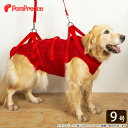 ■リセール品価格■中・大型犬用オス・メス兼用 メッシュ3WAYケアハーネス 9号 介護用 ハーネス [ポンポリース]