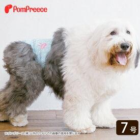 中型犬・大型犬用 ベルト型 サニタリーパンツ キャンディドット 生理用 7号 [ポンポリース]
