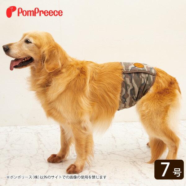 中大型犬用 マナーベルト レトロカモフラージュ 7号 [ポンポリース]