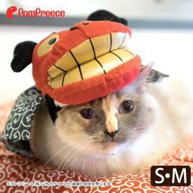 獅子舞帽子 S・M [ポンポリース]