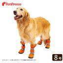 送料無料 犬 犬服 犬用品 服 靴 シューズ 愛犬 かわいい 可愛い おしゃれ ペット ペット用品 防寒 防水 雨具中大型犬…