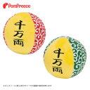 ◎【大特価200円】Pee Pee TOY からくさ金運ボール [ポンポリース][返品交換不可]