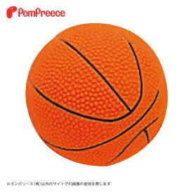 PVC バスケットボール [ポンポリース]