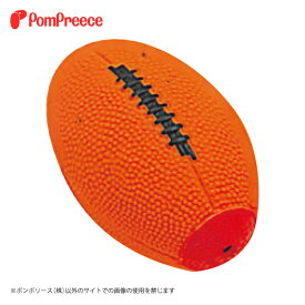 PVC ラグビーボール [ポンポリース]