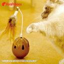 電動CAT TOY グルグルフェザー [ネコpom][ポンポリース]