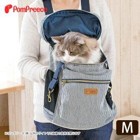 【ポイント5倍でお得】犬猫用 抱っこバッグ(リュック対応)トラディショナル M [ポンポリース]
