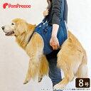 中型犬・大型犬用 オールケアハーネス 8号 介護用 ハーネス [ポンポリース]