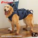 [期間限定■リセール品■SALE] クーポンでお得 中大型犬用 オス・メス兼用3WAY ケアハーネス 7号 介護用 ハーネス [ポ…