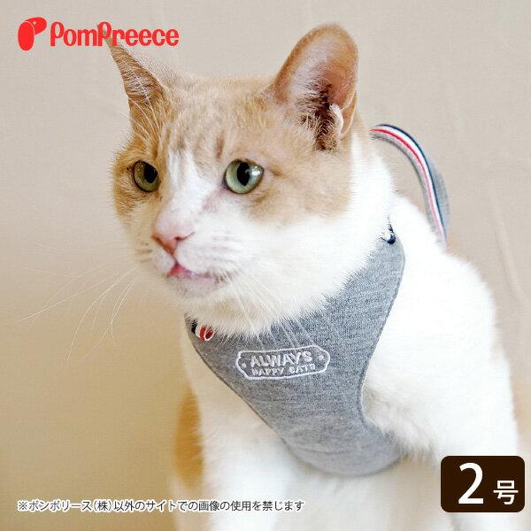 [ネコpom]猫用スーパー胴輪&リード シンプルトリコ 2号 [ポンポリース]