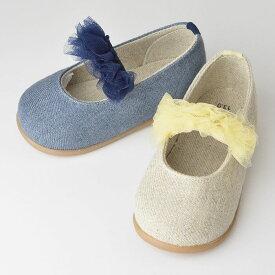 ポプキンズ K 麻を使ったチュールフリルがいっぱいのバレエシューズ 天然素材を使った本格仕様 12.5cm/13cm/13.5cm/14cm 4サイズ展開 キナリ コン 2色展開 作りのしっかりした日本製 Made in Japan pompkins K ベビー靴 子供靴