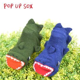 《安心の日本製》《メーカー直販》ポプキンズ POP UP SOX ポップアップソックス「サメ」適応サイズ 9〜12cm 出産祝い POMPKINS 赤ちゃん ベビー靴下 贈り物