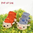 《安心の日本製》《メーカー直販》ポプキンズ POP UP SOX ポップアップソックス「はりねずみ」適応サイズ 9〜12cm 出産祝い POMPKINS 赤ちゃん ベビー靴下 贈り物